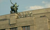 Česká národní banka